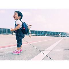 Lapangan Terbang Taoxian