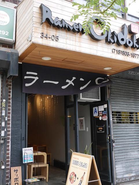 日, 2014-08-03 18:16 - Ramen Okidoki