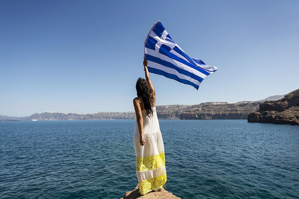 Hi Greece !