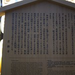 木賊山 (とくさやま) Tokusa-yama