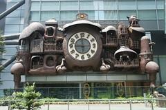 Reloj Hayao Miyazaki