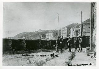 Одбрана Београда 1915. год