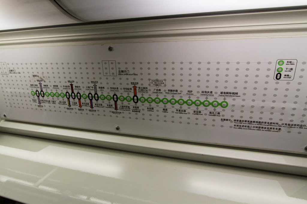 LED matrix board above the train doors to display the line