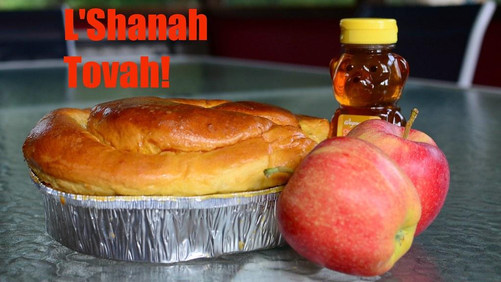 L'Shanah Tovah! | slgckgc | Flickr