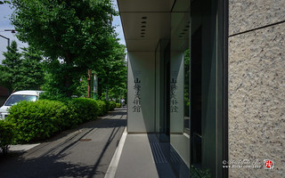 THE YAMATANE MUSEUM OF ARTS,SPECIALIZE IN NIHONGA-(JAPANEASE PAINTINGS),YAMATANE MUSEUM,CHIC GENTLEMEN AND ELEGANT LADIES:FASHION IN JAPANEASE PAINTINGS.,TOKYO,JP / 山種美術館、日本画の専門美術館、渋谷区広尾、館長・山崎妙子、クールな男とおしゃれな女・絵の中のよそおい、上村松園、伊東深水、その他   by 七福神