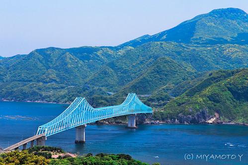 bridge japan island kyushu nagasakipref