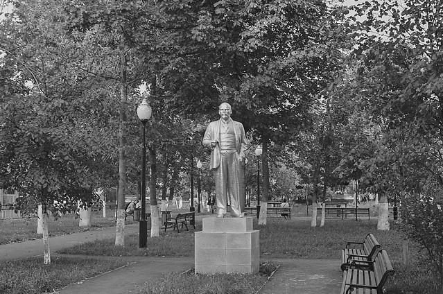 «Lenin in campus All Saints»