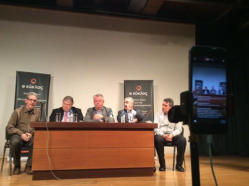 5.02.2017, Γιάννενα: «Η θέση της Ελλάδας σε μια Ευρώπη που αμφισβητείται»
