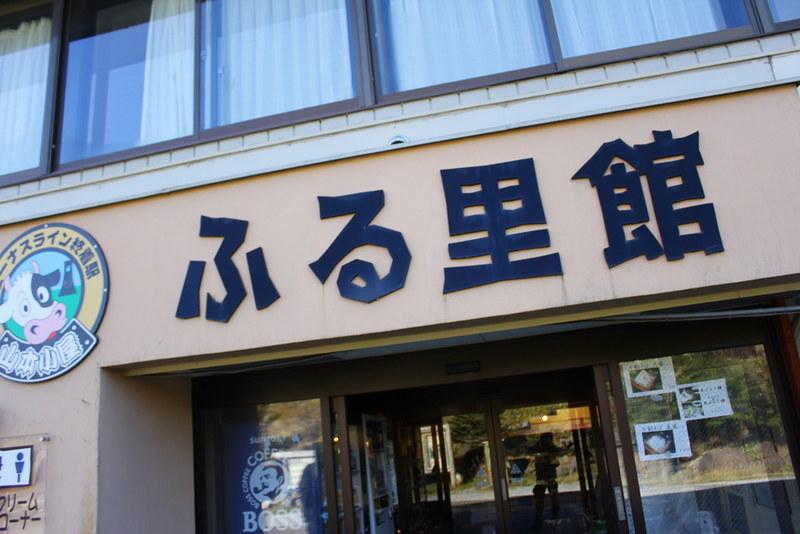 20131102_美ヶ原_0029