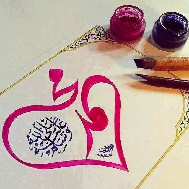 Jumma Mubarak Good Morning My Beautiful Friends Moha Flickr