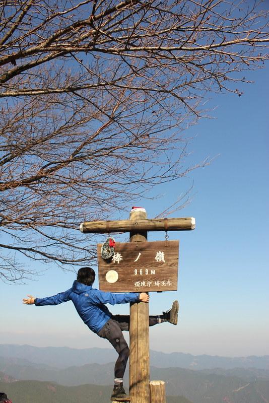 棒ノ折山 山頂