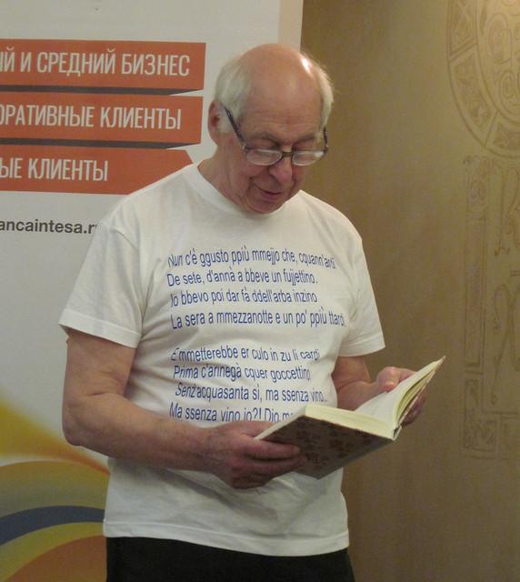 мая 29 2015 - 20:28 - Евгений Солонович