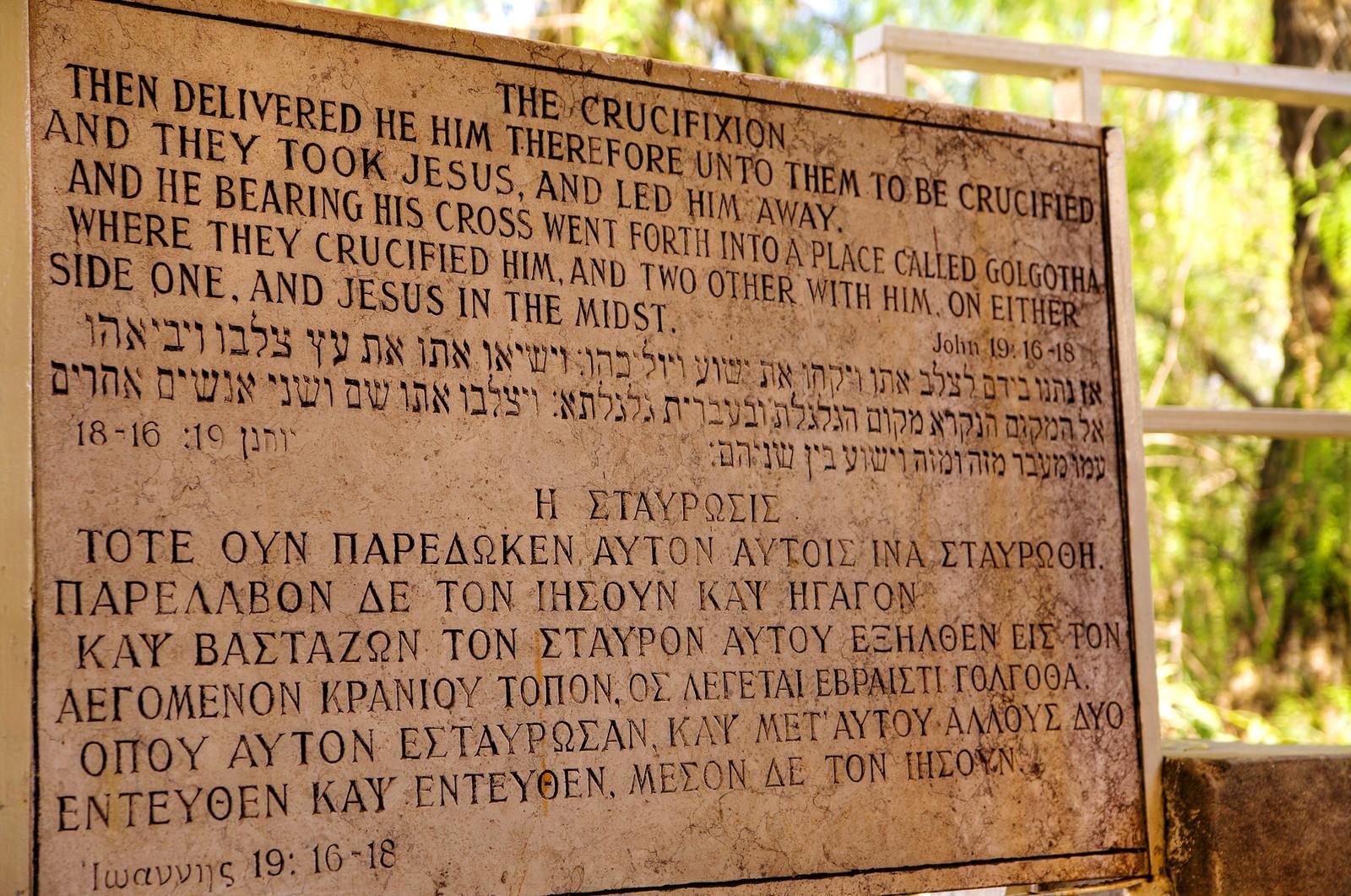 Jerusalem_Garden Tomb 9_Noam Chen_IMOT