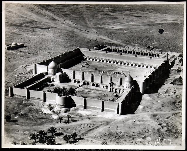 Kufah Ali's Tomb [Great Mosque of Kufa/Masjid al-Kufa] (Euphrates River)