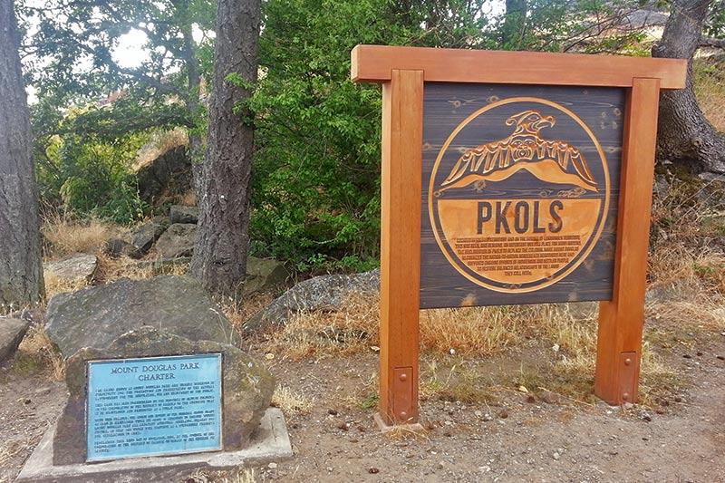 Reclaimed Pkols, Mount Douglas Park, Victoria, Vancouver Island, British Columbia