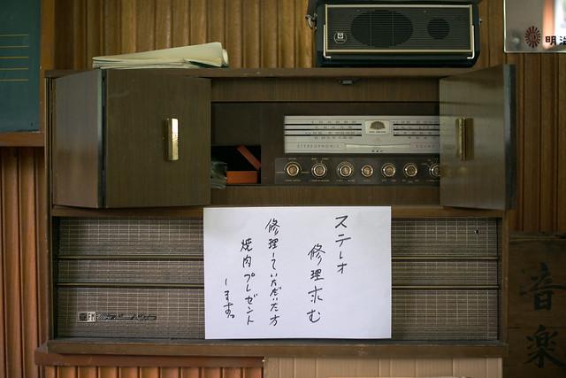 お礼は焼肉 (Roast is reward)