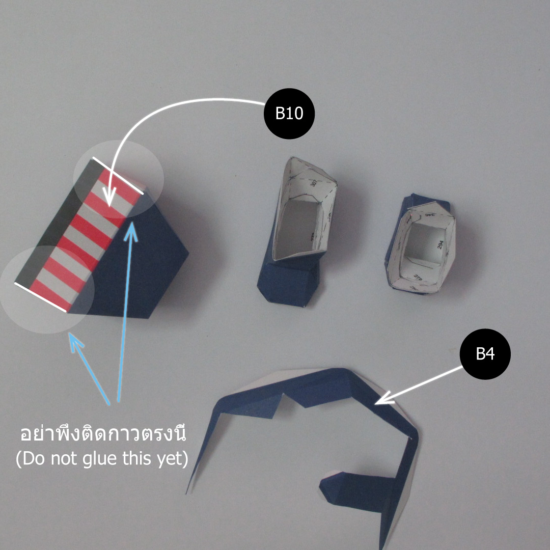 วิธีทำของเล่นโมเดลกระดาษกับตันอเมริกา (Chibi Captain America Papercraft Model) 013