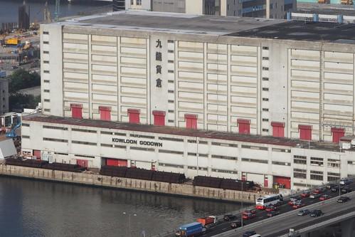 'Kowloon Godown' warehouse in Kwun Tong