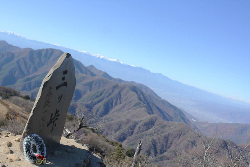 三つ峠の山頂から南アルプス