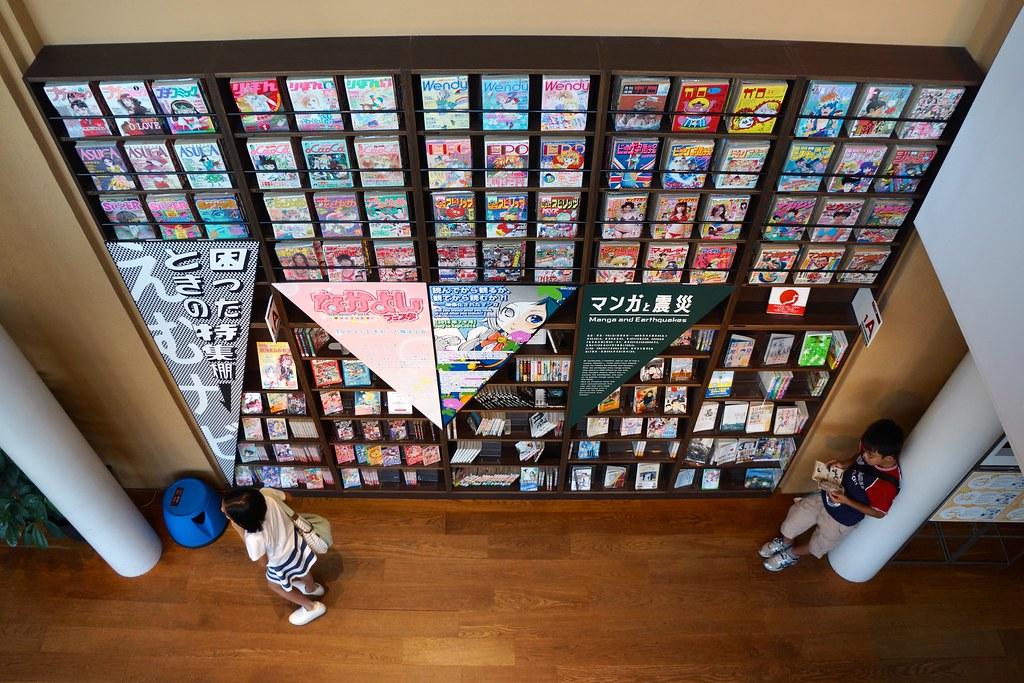 京都国際マンガミュージアム / yoto International Manga Museum