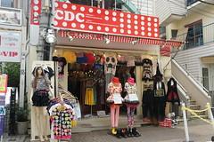 Calle de Takeshita