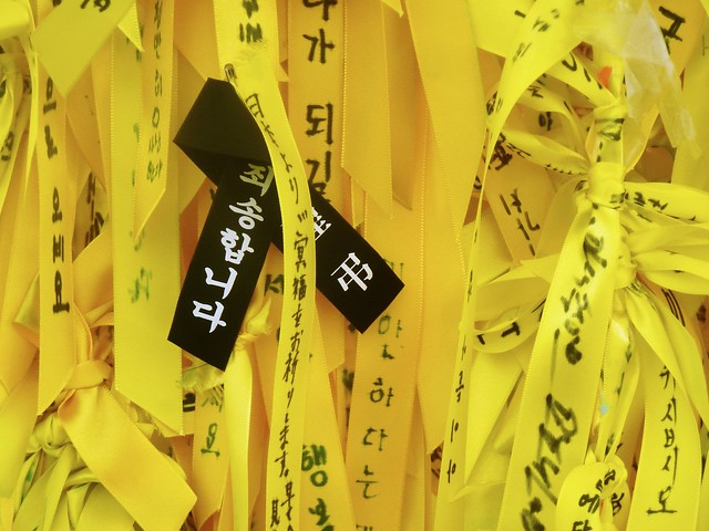 Yellow Ribbons One Black