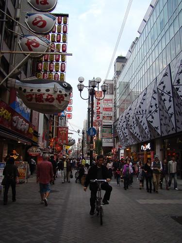 Osaka | by Alex.Hurst