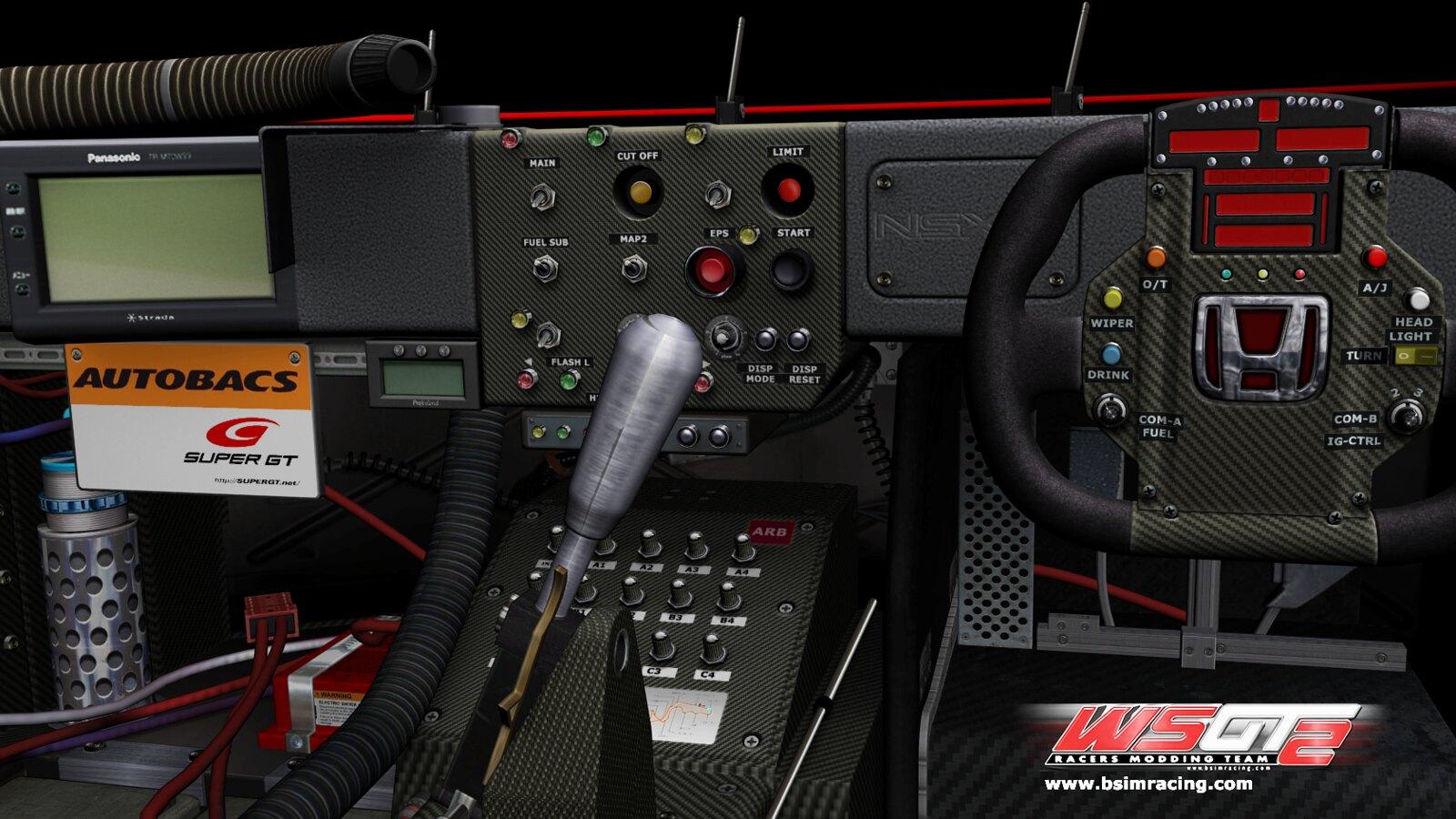 NSX_Cockpit_RMT_5