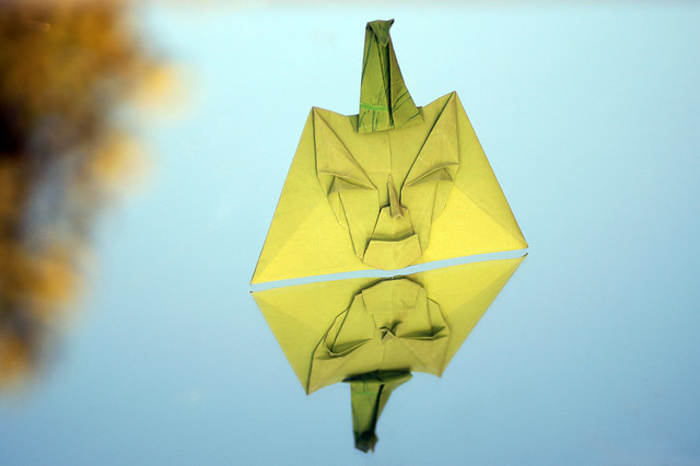 Origami 'Tutankhamun Mask' (Toyoaki Kawai)