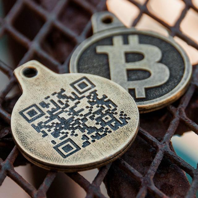 Atentie la generatoarele de coduri QR pentru adrese Bitcoin