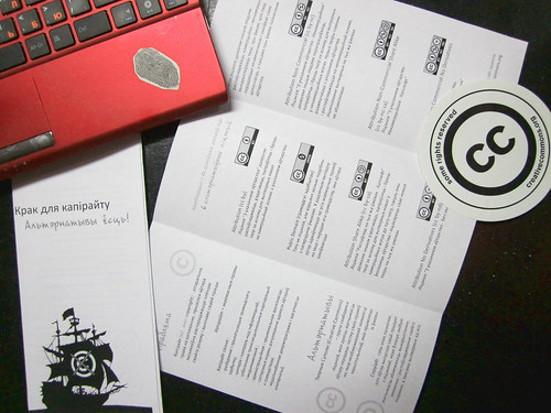 Creative Commons leaflet | by imfantina