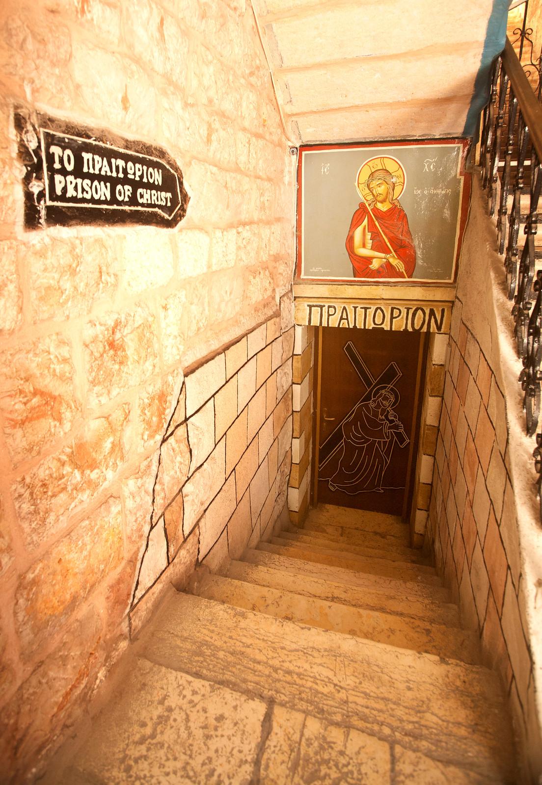 Jerusalem_The Praetorium_Noam Chen_IMOT