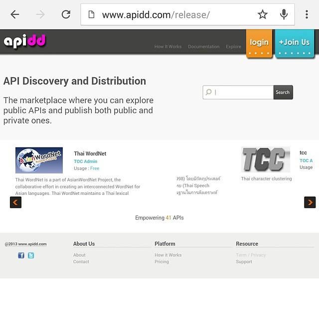 เว็บรวม API ของไทยที่สร้างโดย #NECTEC หากคุณมี Public API