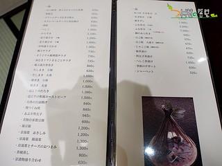 瓢斗_05.JPG | by 兩片葉