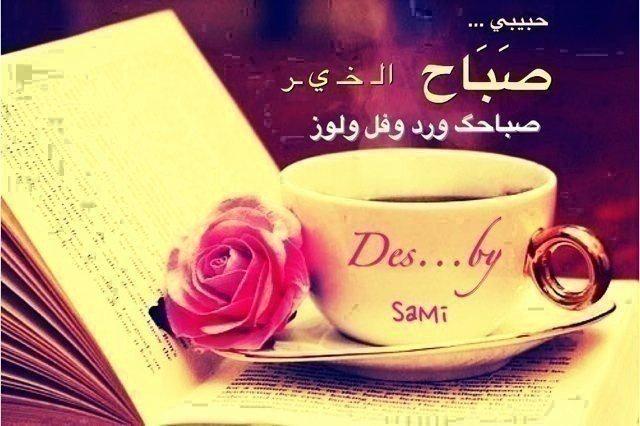 برودكاست صباح الخير برودكاست صباحيه Via منتدى صور اليوم Flickr