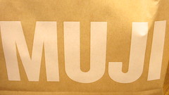 designKULTUR - Muji Bag - White Logo - 1