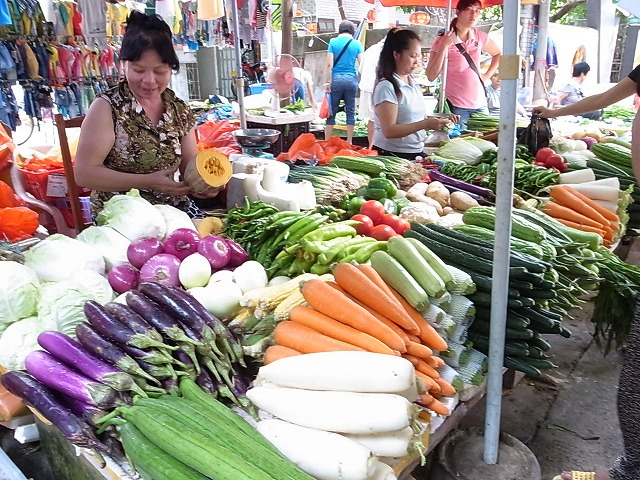 <p>野菜や</p>