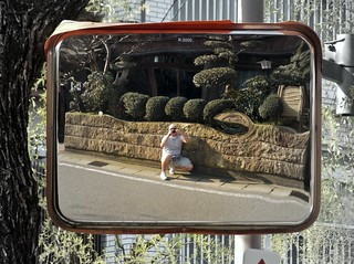 Reflet dans un miroir cabossé