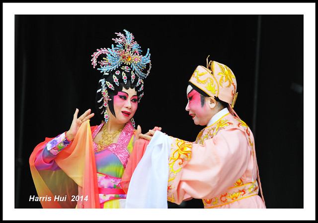 The Facebook Of Chinese Opera - Richmond Multicuttural Festival N15131e