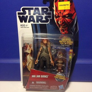 Star Wars - Movie Heroes - Jar Jar Binks - MH13 c2012 | by SacredKnightOfTomorrow