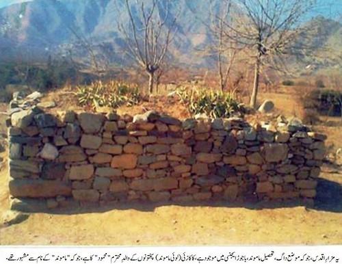 Mamund - Mahmood's Tomb - Kakazai Pashtuns Father