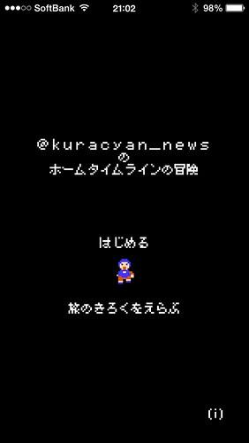 IMG_3578   by kurannex