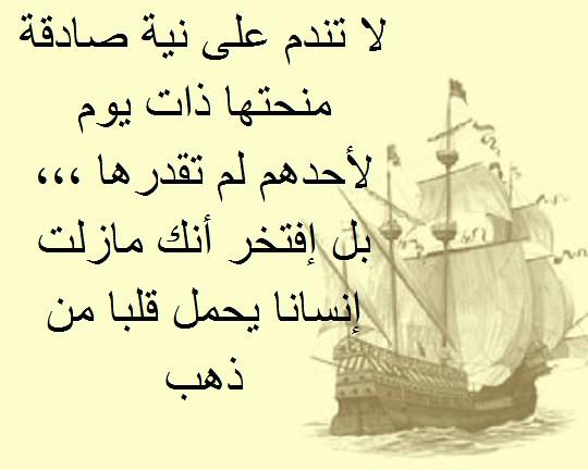 منتدى أنا الحب ال كان - البوابة 14727321179_db010bf806_z