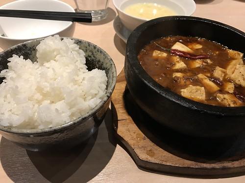 ロンフーダイニング アスナル金山店 | by macbsd