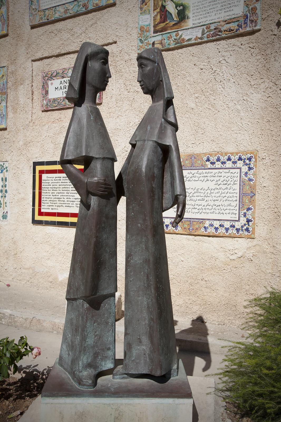 Jerusalem_Visitation Church_2_Mordagan_IMOT