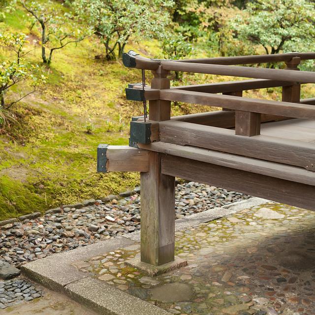 kyoto - katsura palace garden 19