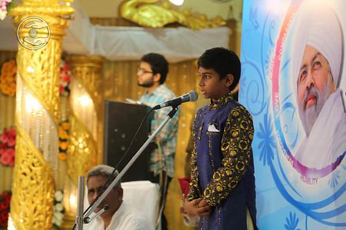 Master Aarya from Bhimavarm, Andhra Pradesh
