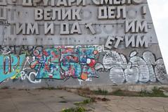 Bulgaria-0099