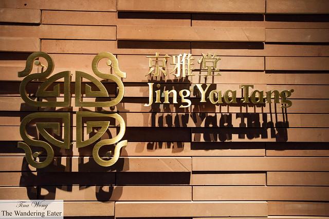 Jing Yaa Tang signage