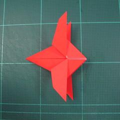 วิธีพับกระดาษเป็นรูปแมลงปอ (Origami Dragonfly) 014